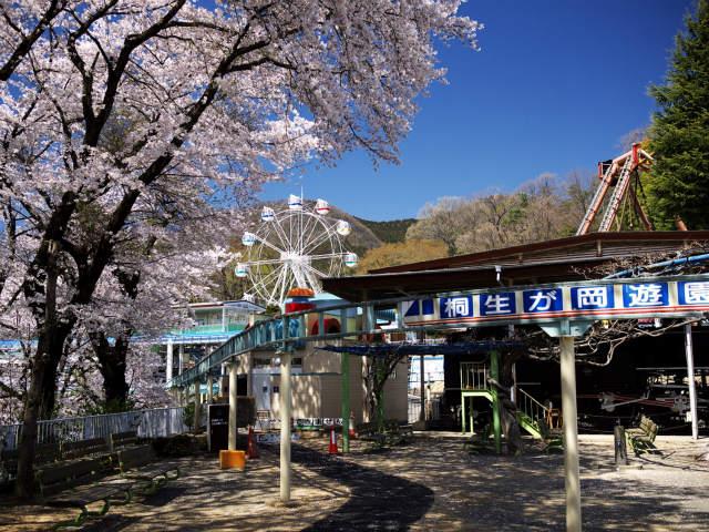 桐生が岡公園 遊園地(3)(桐生市)