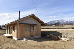 遊愉田の家