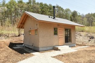 タラノメ小屋